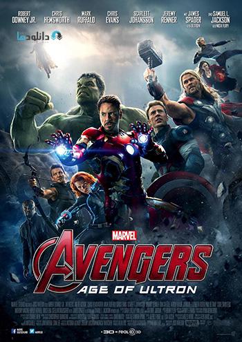 Avengers Age of Ultron 2015 cover small دانلود فیلم انتقام جویان عصر آلترن   Avengers Age of Ultron 2015