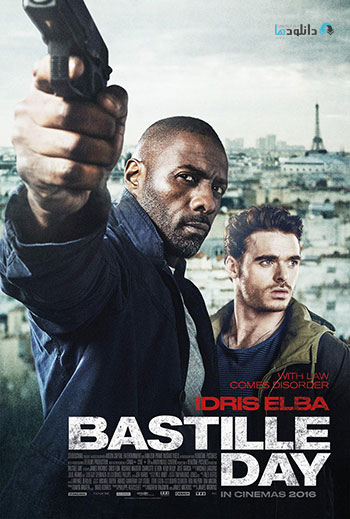 Bastille-Day-2016-cover