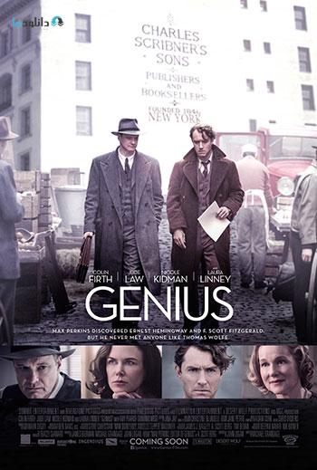 Genius-2016-cover