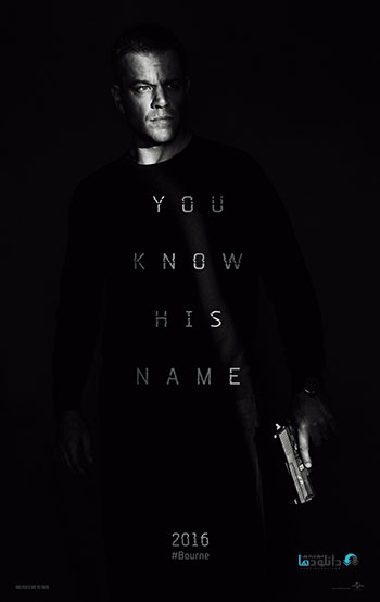 Jason-Bourne-2016-cover