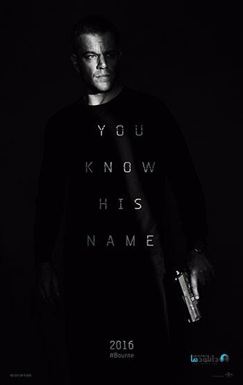 دانلود فیلم جیسون بورن Jason Bourne 2016