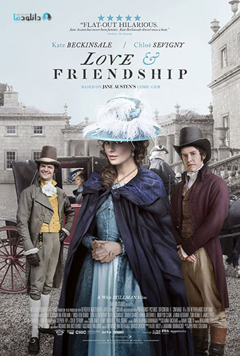 Love and Friendship 2016 cover small دانلود فیلم عشق و دوستی Love and Friendship 2016