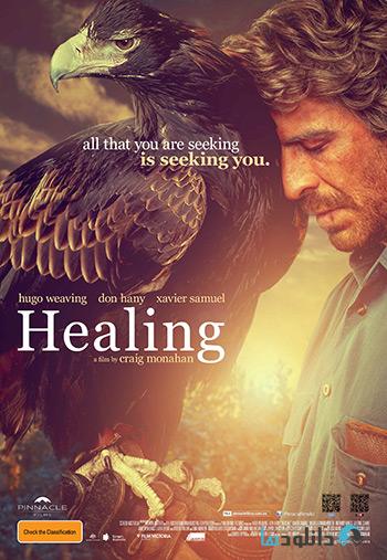 Healing 2014 cover small دانلود فیلم مرهم   Healing 2014