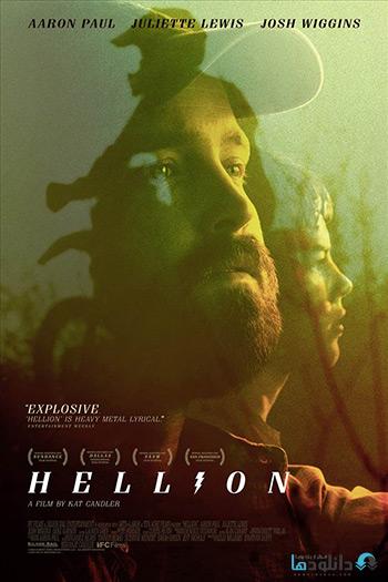 Hellion 2014 cover small دانلود فیلم پسر جهنمی   Hellion 2014