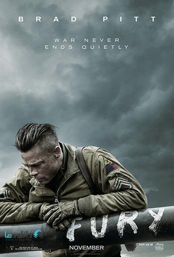 Fury 2014 cover small دانلود فیلم خشم   Fury 2014