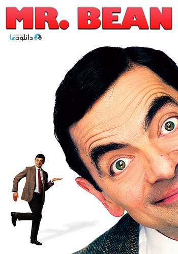Mr Bean Complete Collection cover small دانلود مجموعه کامل مستربین   Mr Bean 1990 2015 Truly Complete Collection