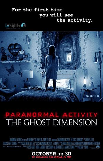 دانلود فیلم خارجی فعالیت فراهنجار: بعد روحی Paranormal Activity The Ghost Dimension 2015