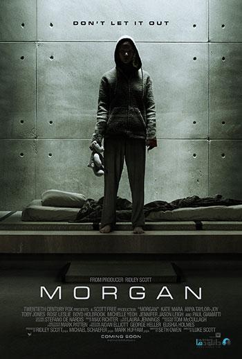 Morgan-2016-cover