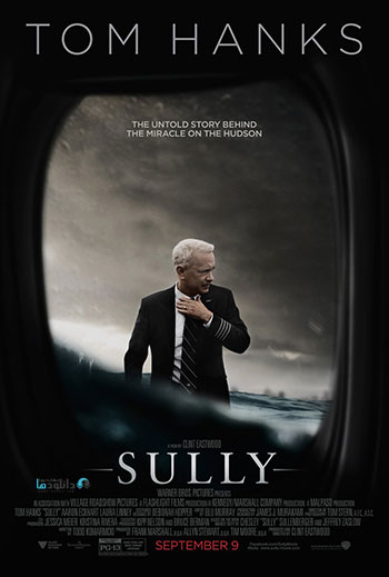 Sully-2016-cover