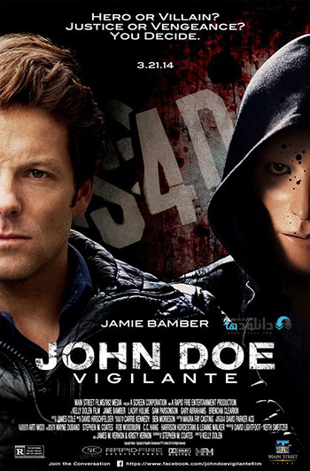 John Doe Vigilante 2014 cover small دانلود فیلم John Doe Vigilante 2014