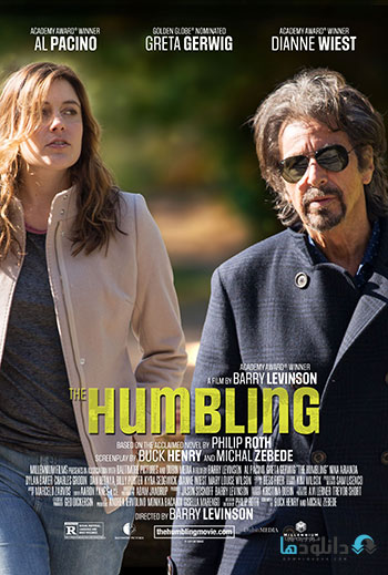 The Humbling 2014 cover small دانلود فیلم تحقیر   The Humbling 2014