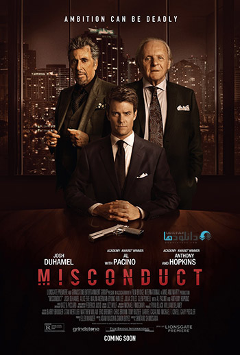 Misconduct-2016-cover