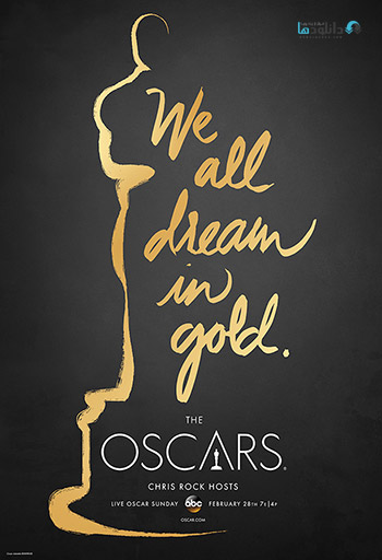 Oscars 2016 cover small دانلود مراسم اسکار 2016 – The 88th Annual Academy Awards 2016