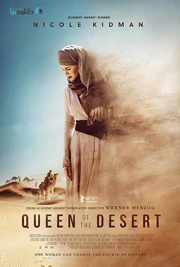 Queen of the Desert 2015 cover small دانلود فیلم Queen of the Desert 2015
