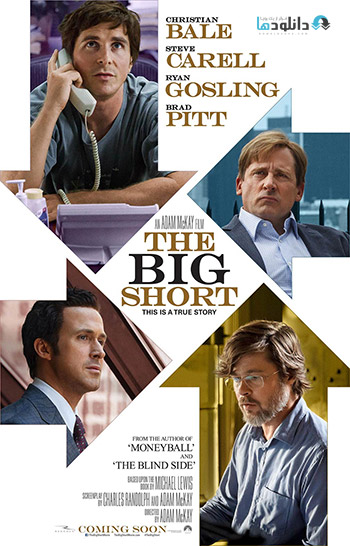 The-Big-Short-2015-cover