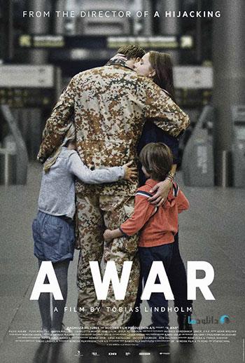 A-War-2015-cover