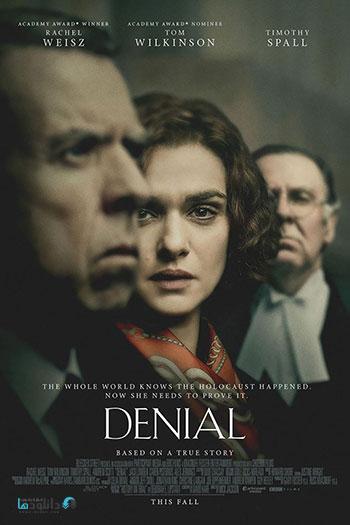 Denial-2016-cover