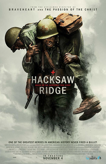 Hacksaw-Ridge-2016-cover