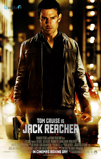 Jack-Reacher-Never-Go-Back-2016-cover