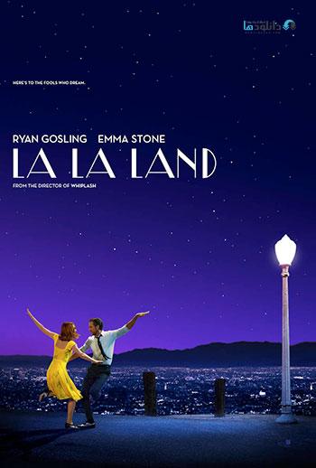 La-La-Land-2016-cover