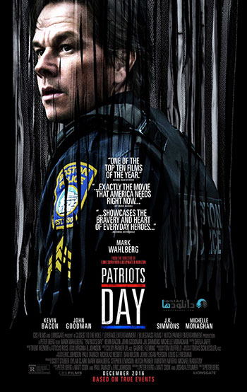 Patriots-Day-2016-cover