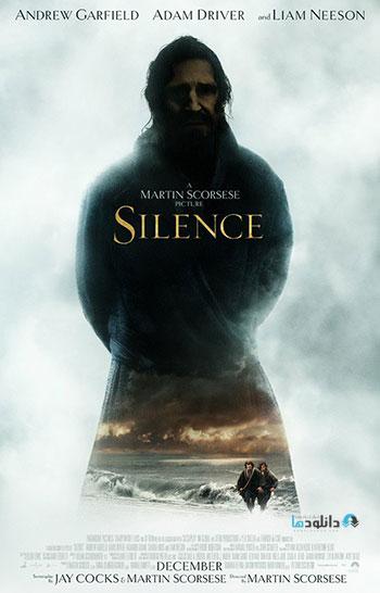 Silence-2016-cover