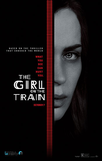 The-Girl-on-the-Train-2016-cover
