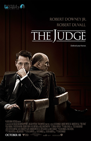 The Judge 2014 cover small دانلود فیلم قاضی   The Judge 2014