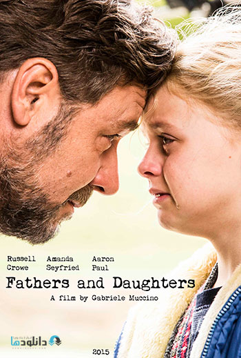 Fathers and Daughters 2015 cover small دانلود فیلم پدران و دختران Fathers and Daughters 2015