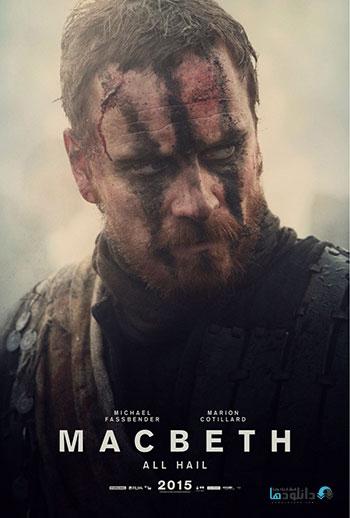 دانلود فیلم مکبث – Macbeth 2015