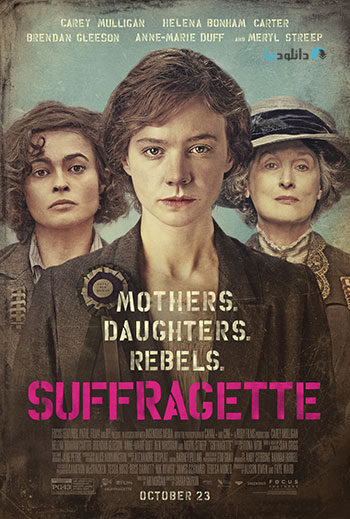 Suffragette 2015 cover small دانلود فیلم Suffragette 2015