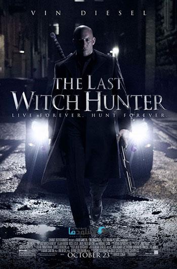 The Last Witch Hunter 2015 cover small دانلود فیلم آخرين شکارچی جادوگران The Last Witch Hunter 2015