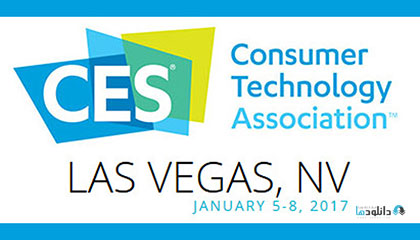 CES-2017-cover