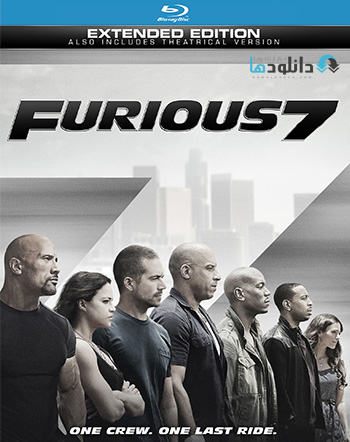 Furious 7 Bluray EXTENDED cover small دانلود فیلم خشن 7   Furious 7 2015 EXTENDED