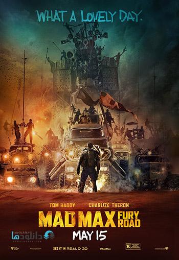 Mad Max Fury Road 2015 cover small دانلود فیلم مکس دیوانه: جاده خشم   Mad Max Fury Road 2015