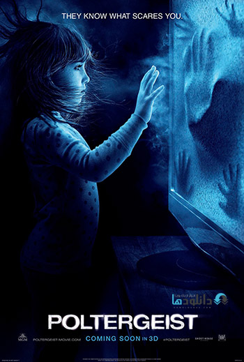 Poltergeist 2015 cover small دانلود فیلم Poltergeist 2015