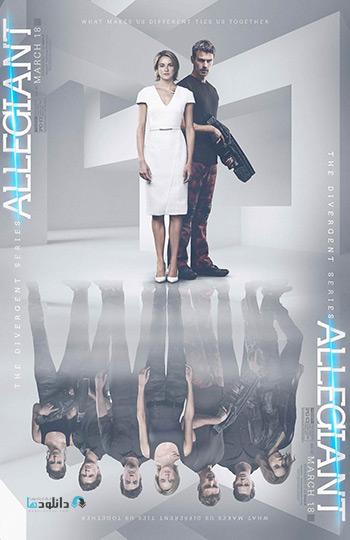 Allegiant-2016-cover