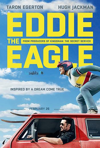 Eddie-the-Eagle-2016-cover