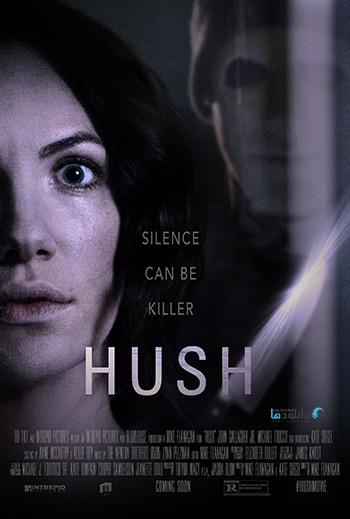 Hush-2016-cover