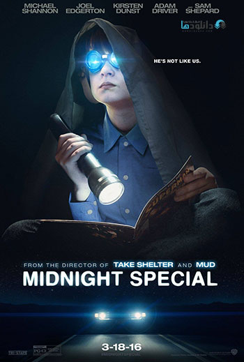 Midnight-Special-2016-cover
