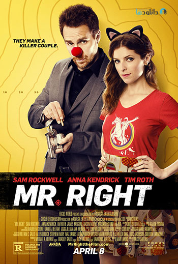 Mr-Right-2016-cover