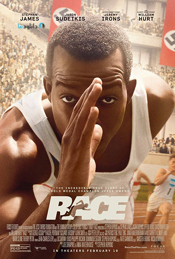 Race-2016-cover