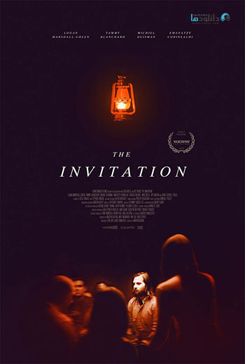 The-Invitation-2015-cover