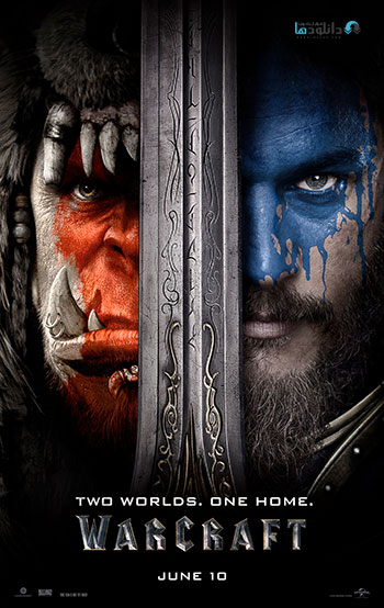 Warcraft-2016-cover