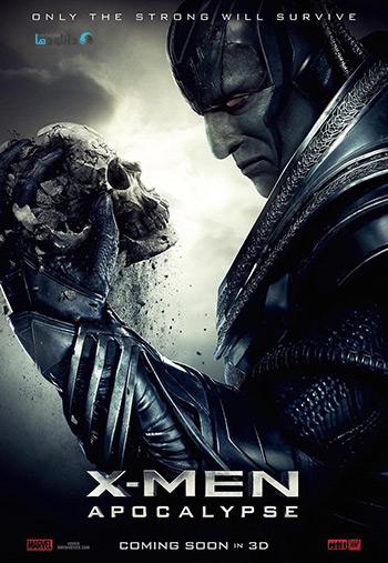 دانلود فیلم ایکس من آپوکالیپس X Men Apocalypse 2016