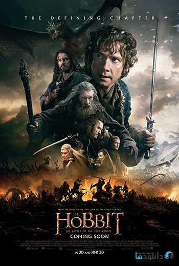 The Hobbit The Battle of the Five Armies cover small دانلود فیلم The Hobbit The Battle of the Five Armies 2014