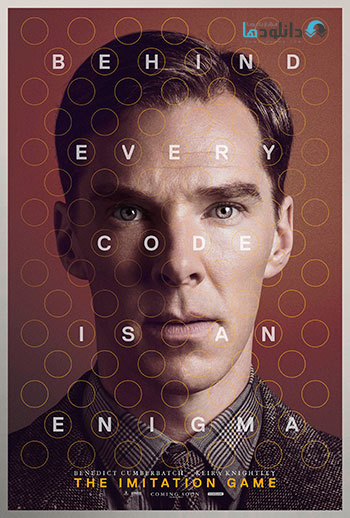 The Imitation Game cover small دانلود فیلم بازی تقلید   The Imitation Game 2014