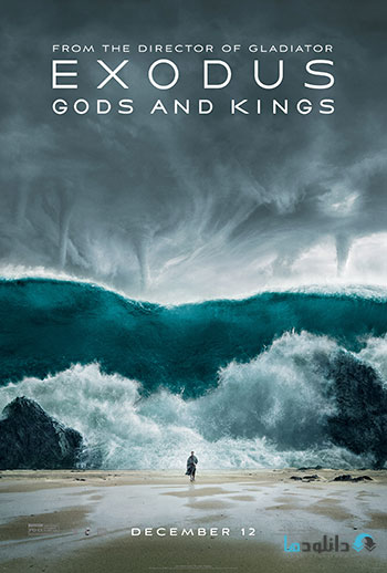 Exodus Gods and Kings 2014 cover small دانلود فیلم هجرت:خدایان و پادشاهان   Exodus Gods and Kings 2014