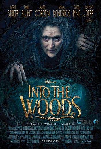 Into the Woods 2014 cover small دانلود فیلم به سوی جنگل   Into the Woods 2014