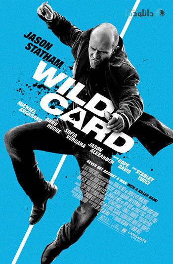 Wild Card 2015 cover small دانلود فیلم Wild Card 2015